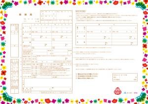 ishikawa_img_1_1